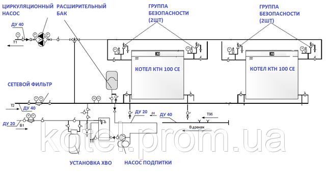 Гидравлическая схема котельной КМ-2 200 кВт с котлами КТН 100 СЕ