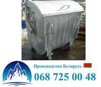 Металлический контейнер