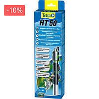 Обогреватель для аквариума Tetra HT 50 Вт