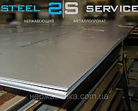Нержавеющий лист 4х1250х2500мм  12Х18Н10Т 2B - матовый,  пищевой, фото 1