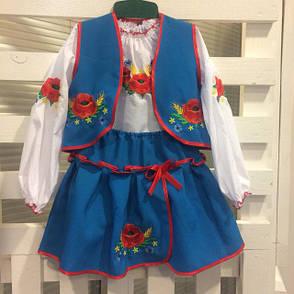 Костюмчик с вышивкой Тройка для девочек голубого цвета от 2 до 10 лет, фото 2