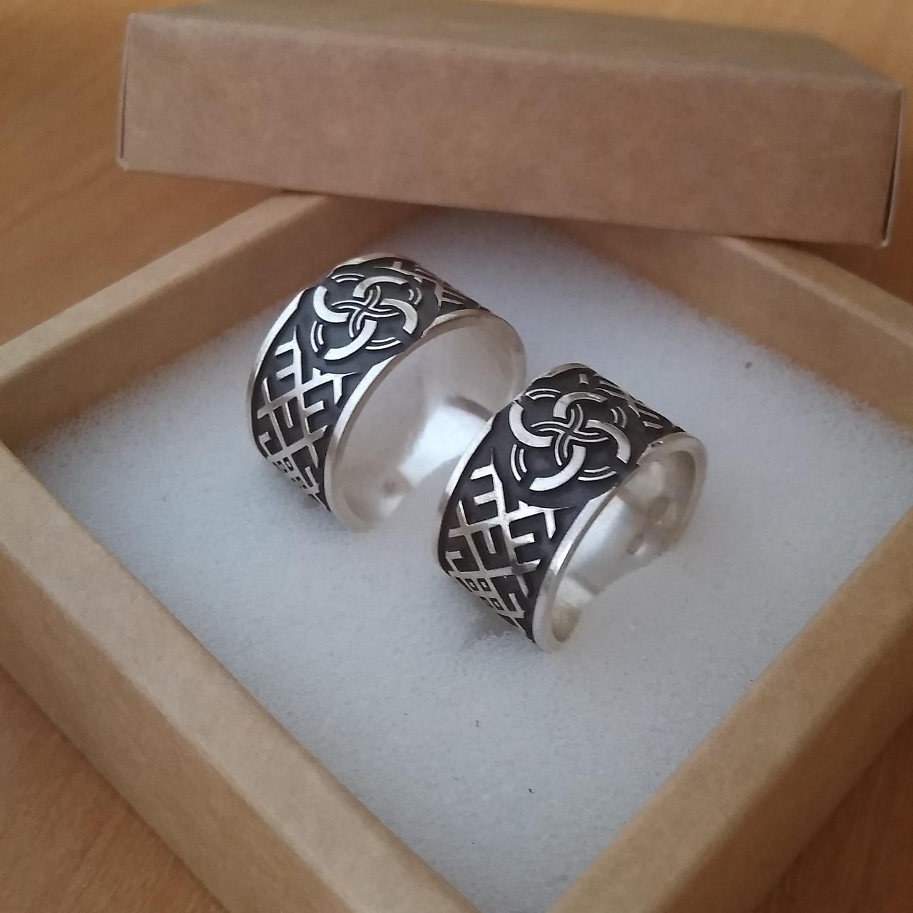 """""""Свадебник"""" из серебра 925 пробы"""