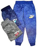 Спортивні штани, штани під джинс для хлопчиків ОПТ