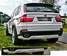 Юбка накладка на задний бампер обвес BMW X5 E70 Performance дорестайл, фото 3