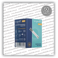 Тест-полоски Longevita Smart (Лонгевита Смарт), 50 шт., фото 1