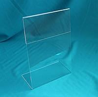 Менюхолдер вертикальный А5 формата, фото 1