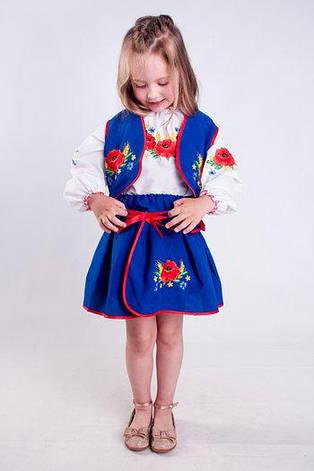 Детские вышиванки Костюмчик-Тройка для девочек синего цвета, фото 2