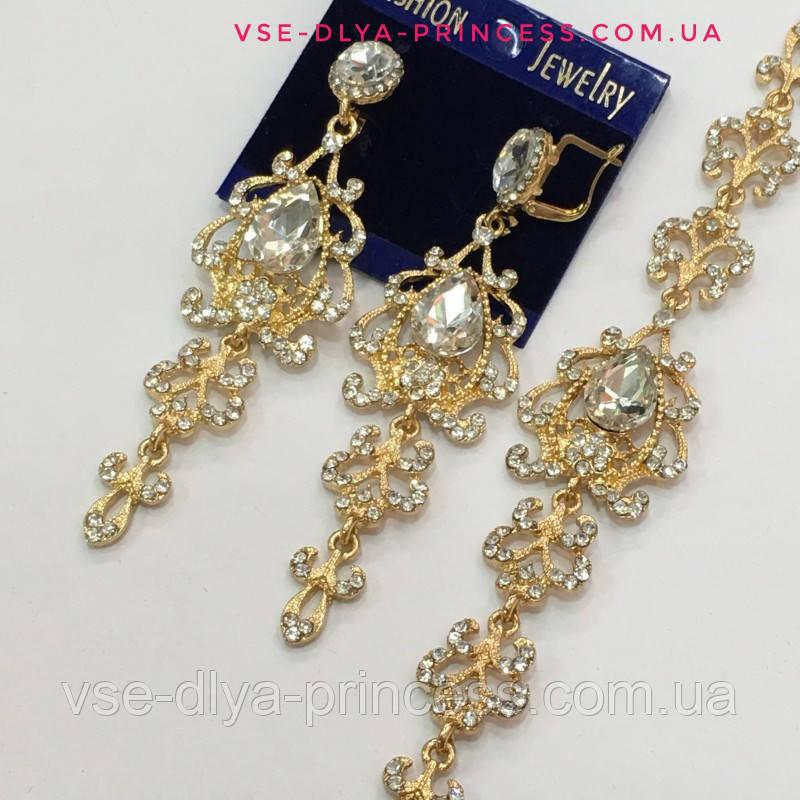 Комплект под золото удлиненные вечерние серьги  и браслет, высота 8,5 см.