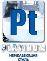 Ремонт бойлеров Platinum