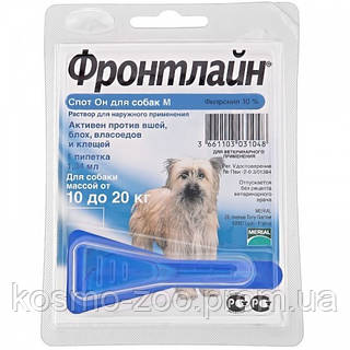 Фронтлайн Спот-Он, капли  для собак  M, весом 10-20 кг