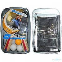 Набор для настольного тенниса Appelgren 300 4-Player Set