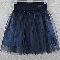 """Юбка школьная """"Фатин"""" 6-7-8-9 лет (116-122-128-134 см). Синяя. Школьная форма оптом"""