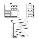 """Комод для вещей в спальню с 4-мя ящиками и двумя полками  """"2+4"""", фото 2"""