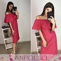 Женское красивое приталенное платье с воланом  (расцветки)