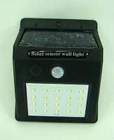 Светодиодный прожектор на солнечной батарее с датчиком движения Luxel 10W