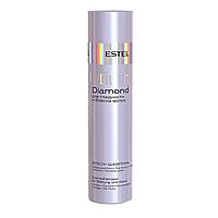 Estel Otium Diamond Крем - шампунь для гладкости и блеска волос 250 мл.