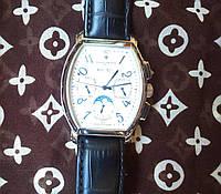 Часы Vacheron Constantin 225