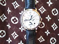 Часы Vacheron Constantin 229