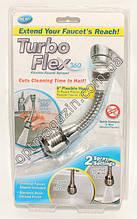 Насадка гибкая на кран Турбо Флекс. Насадка на кран Turbo flex