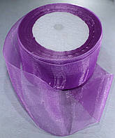 Органза лента. Цвет - сиреневый. Ширина - 5 см, длина - 23 м , фото 1