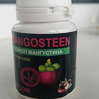 Mangosteen - сироп для похудения в сухом виде (Мангустин) - ОРИГИНАЛ, фото 1