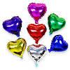 Сердца фольгированные 13 см