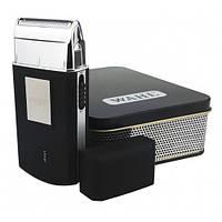 Електробритва Wahl Mobile Shaver (3615-0471)