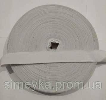 Резинка для шиття, ширина 2,5 см. Біла