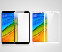 Захисне скло з рамкою для Xiaomi Redmi Note 5 Pro