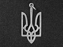 Кулон The Cult of Silver Герб Украины