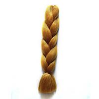 Канекалон пшеничный однотонный
