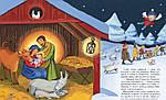 Что случилось на Рождество. О. Пройслер, фото 7