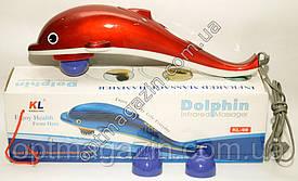 Ручной массажер Дельфин большой
