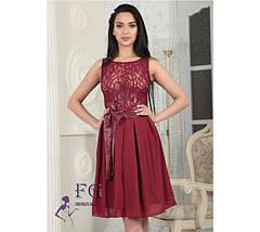 Нарядное гипюровое платье с поясом-бантом и пышной юбкой персиковое, фото 2