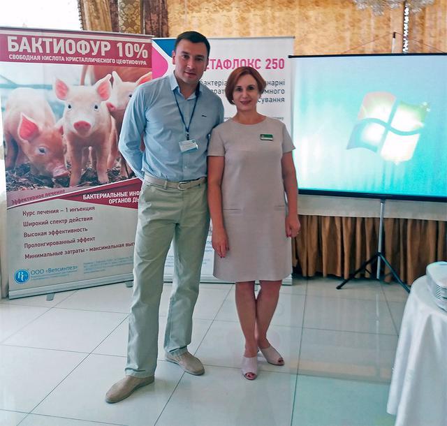 Компанія «УКРВЕТ» прийняла активну участь у науково-практичній конференції «Основні інфекційні захворювання в тваринницьких господарствах