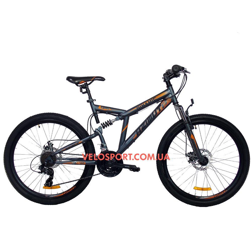 Горный велосипед Azimut Dinamic 26 GD серо-оранжевый