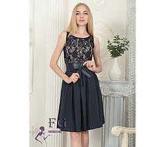 """Праздничное женское платье по фигуре с поясом-бантом, шифоновая юбка """"Джулия"""", темно-синее, фото 3"""