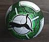 Футбольный мяч EvoPower 5.3 FIFA