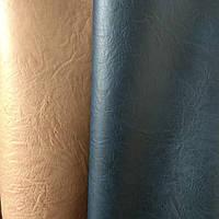 Мебельная ткань кожзаменитель текстурный Польша сублимация 4050