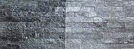 """Камень Сланец """"Черное море"""" KLVIV торцованая кладка 2.5 см  0.5м.кв"""