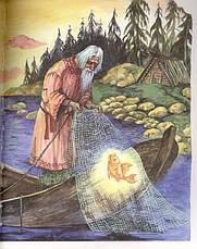Сказки А. С. Пушкин, фото 3