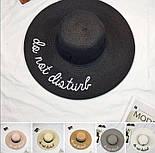 """Жіноча пляжна капелюх """"Do not disturb"""" (6 кольорів), фото 2"""