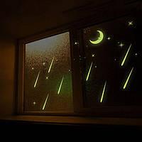 Наклейки на стену, светящиеся в темноте. МЕТЕОРЫ