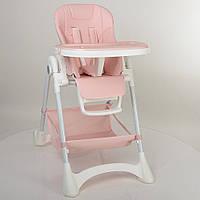 Детский Стульчик для кормления M 3569-8 розовый