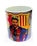 Кружка / чашка ФК Барселона Месси, фото 4