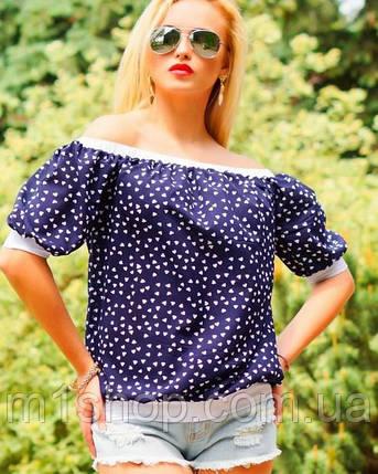 Женская блузка с открытыми плечами и широким рукавом (0888-0887 svt), фото 2