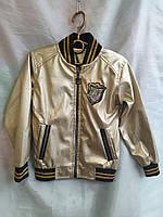 Куртка детская экокожа (7-11 лет)