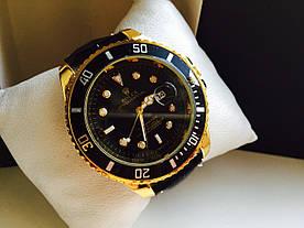 Наручные часы Rolex 2709173