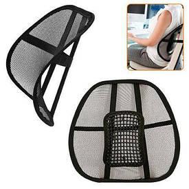 Подставка для спины каркасная (Н12333)