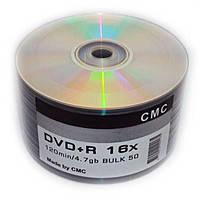 Cmc Magnetics Cd-R 700 Mb 52X, Full-Face Inkjet Printable White, Bulk / 50